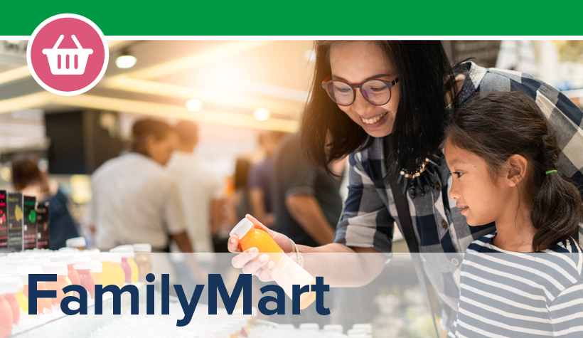 Insight Thumb – Grocery – Family Mart