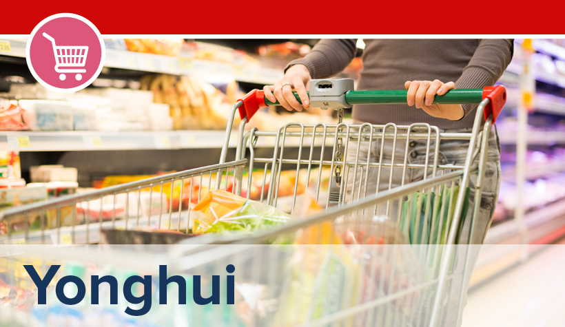 Insight Thumb – Grocery – Yonghui